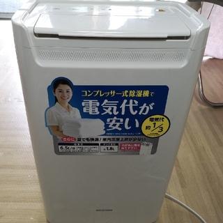 アイリスオーヤマ(アイリスオーヤマ)のペガサスさん専用 衣類乾燥除湿機 DCE-6515 アイリスオーヤマ(加湿器/除湿機)