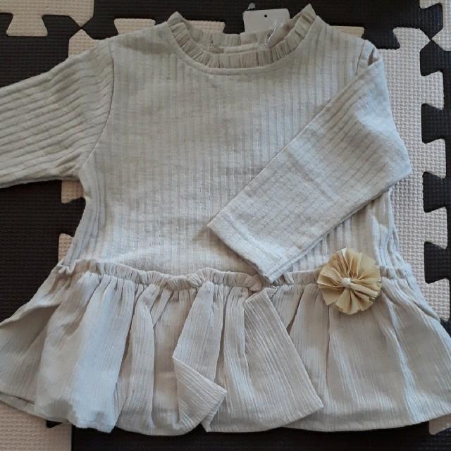 petit main(プティマイン)のののママ様専用**プティマイン     ペプラムテレコTシャツ80 キッズ/ベビー/マタニティのベビー服(~85cm)(シャツ/カットソー)の商品写真