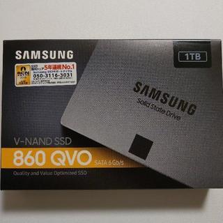 サムスン(SAMSUNG)の[新品未使用] サムスン Samsung SSD 1.0TB(PCパーツ)