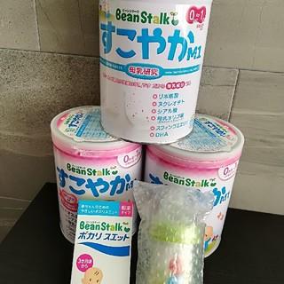 新品✩.*˚11000円相当 すこやかM1 ミルク3缶、哺乳瓶、ポカリセット