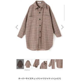 GRL - GRL オーバーサイズチェックシャツジャケット グレイル