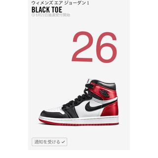 ナイキ(NIKE)のAir Jordan 1 Black Toe Satin 26cm(スニーカー)