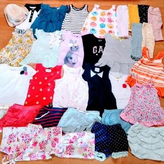 Branshes - 女の子夏服 半袖シャツ 70 80 90 水着 甚平 麦わら帽子50cm