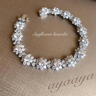 HARRY WINSTON - 【特注】最高級SONAダイヤモンド サンフラワー  ブレスレット