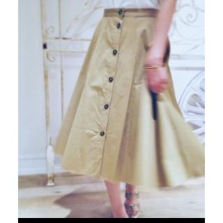 プラージュ(Plage)のplage プラージュ フロント ボタン スカート 34(ロングスカート)