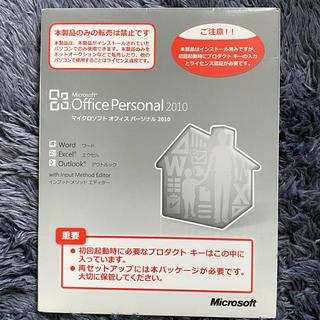 Microsoft - Microsoft Office Personal 2010 【開封済】
