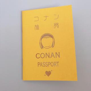 小学館 - パスポート風 ノート 鈴木園子