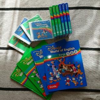 Disney - 新品未開封  DWE シングアロング ブルーレイ