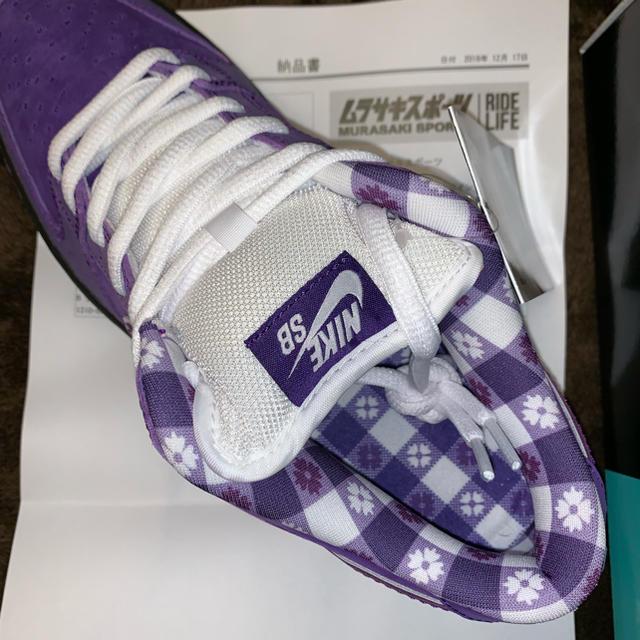NIKE(ナイキ)の26cm NIKE SB DUNK Purple Lobster パープル メンズの靴/シューズ(スニーカー)の商品写真