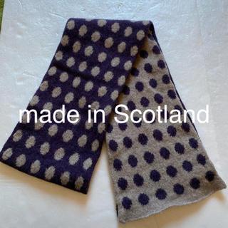 ユナイテッドアローズ(UNITED ARROWS)の【made in Scotland 】ドッド柄マフラー(マフラー)