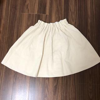 スカート ベロア クリーム色 白 ホワイト(ロングスカート)