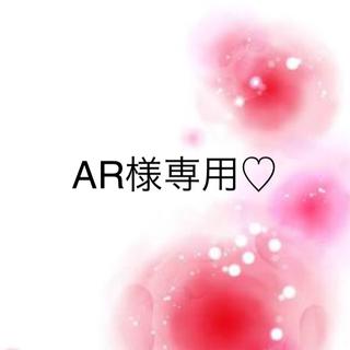 ワコール(Wacoal)の冬の女帝♡エカチェリーナ♡サルート♡新品♡ブラ♡ソング♡セット♡M♡01(ブラ&ショーツセット)