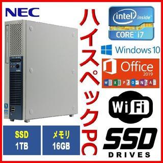 エヌイーシー(NEC)の★ハイスペックPC★小型PC★Core i7搭載★(デスクトップ型PC)