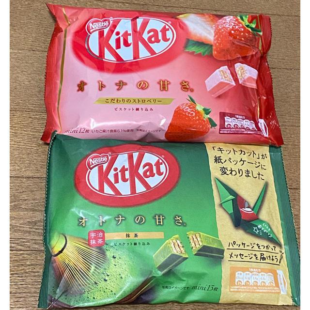Nestle(ネスレ)のNestle KitKat キットカット オトナの甘さ 食品/飲料/酒の食品(菓子/デザート)の商品写真