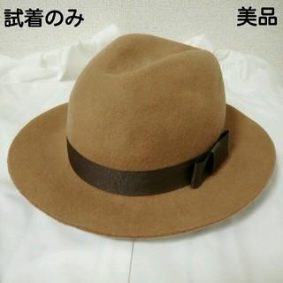 アングリッド(Ungrid)の極美品* Ungrid ウール フェルト 中折れ ハット 帽子 ファッション小物(ハット)