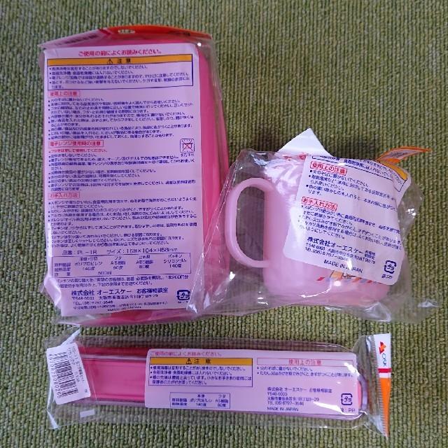 サンエックス(サンエックス)のリラックマ3点セット  エンタメ/ホビーのおもちゃ/ぬいぐるみ(キャラクターグッズ)の商品写真