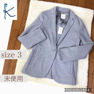 kumikyoku(組曲) - 未使用タグ付組曲(サイズ3)グレーのウールジャケット