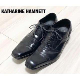 キャサリンハムネット(KATHARINE HAMNETT)の★キャサリンハムネット ストレートチップ 革靴 26cm★(ドレス/ビジネス)
