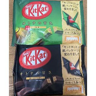ネスレ(Nestle)のNestle KitKat キットカット オトナの甘さ(菓子/デザート)