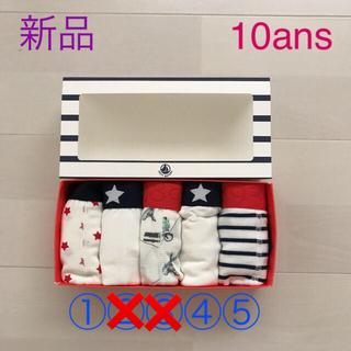 PETIT BATEAU - プチバトー  Parisプリントトランクス5枚組 10ans