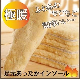♥【25.5cm】♥期間限定商品!!(ブーツ)