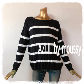 AZUL by moussy - AZUL by moussy ★ カジュアル 定番 ボーダー 薄手 ニット