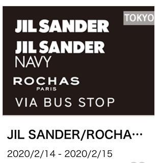 ジルサンダー(Jil Sander)のJIL SANDER/ROCHAS  ファミリーセール(ショッピング)