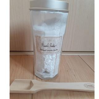 サボン(SABON)のSABON ミネラルパウダー[三回使用](入浴剤/バスソルト)