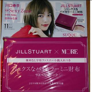 JILLSTUART - 新品 未使用  ジルスチュアート 財布 ♪