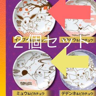 ポケモン - 31 ポケモン お皿セット