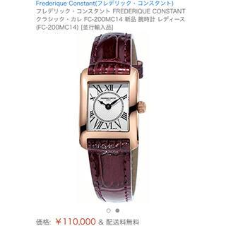 フレデリックコンスタント(FREDERIQUE CONSTANT)のFREDERIQUE CONSTANT レディース(腕時計)