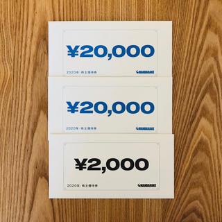 まんだらけ 株主優待券【42000円分】