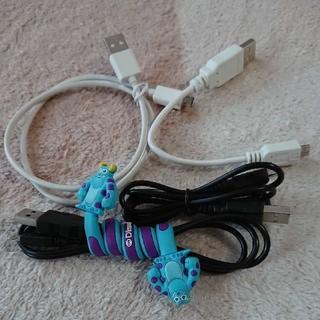 マイクロUSB充電器 4セット(バッテリー/充電器)