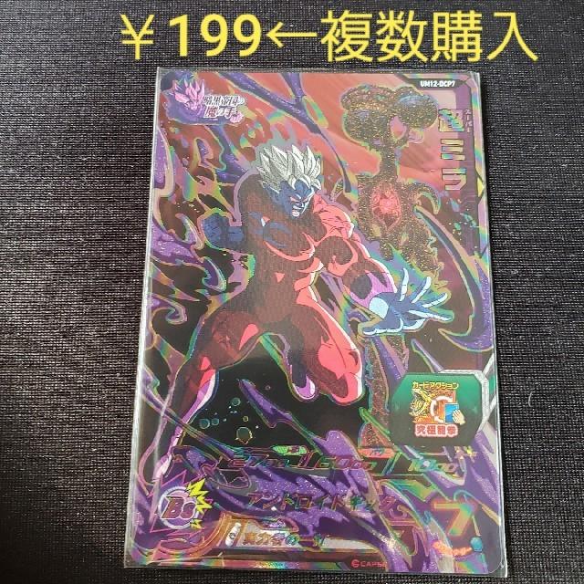 ドラゴンボール(ドラゴンボール)のドラゴンボールヒーローズ 超ミラ UM12-DCP7 エンタメ/ホビーのトレーディングカード(シングルカード)の商品写真