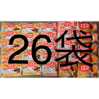 ネスレ(Nestle)のネスレ キットカット 26袋(菓子/デザート)