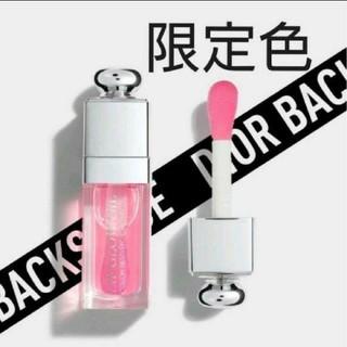 Dior - 新製品✨新品✨ディオール アディクト リップ グロウ オイル【007】