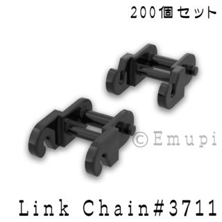 Lego - 【新品】LEGO リンクチェーン 細いキャタピラ 200個
