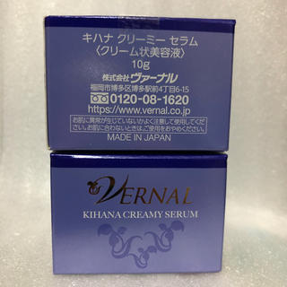 VERNAL - ヴァーナル キハナ
