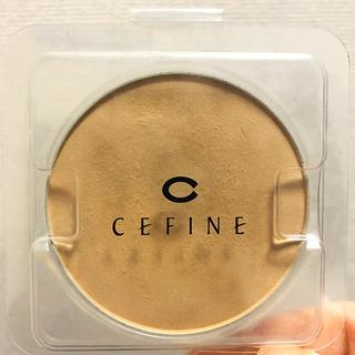 CEFINE セフィーヌ シルクウェットパウダーレフィル OC90