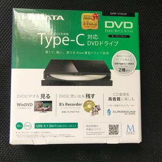 アイオーデータ(IODATA)の外付け DVDドライブ プレイヤー  新品未開封(DVDプレーヤー)