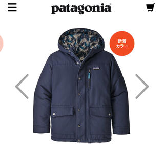 patagonia - パタゴニア ボーイズ・インファーノ・ジャケット