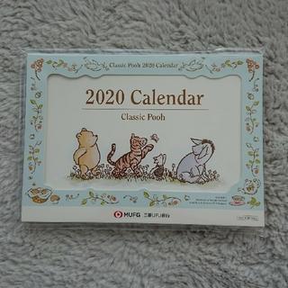 新品 ★ 2020 卓上 カレンダー プーさん