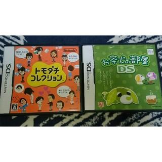 ニンテンドーDS(ニンテンドーDS)のトモダチコレクション お茶犬の部屋DS(携帯用ゲームソフト)