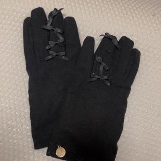 Maison de FLEUR - メゾンドフルール 手袋
