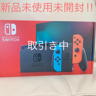 Nintendo Switch - 任天堂 新型Switch  新品未使用 未開封