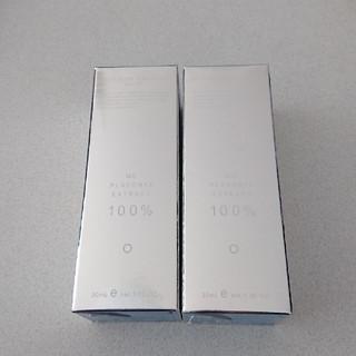 フロムファーストミュゼ(FROMFIRST Musee)のミュゼ プラセンタエキスEX100 30ml 2本セット(美容液)