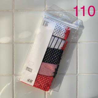 H&M - H&M エイチアンドエム ショーツ 5枚セット 110