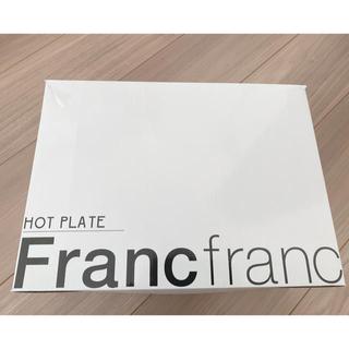 フランフラン(Francfranc)のFrancfranc 福袋 2020(ホットプレート)