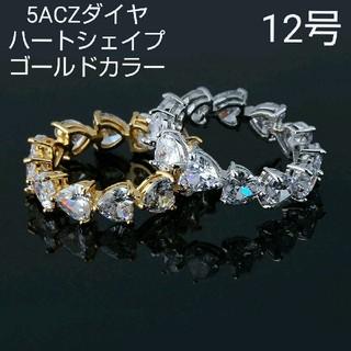 新品 最高級5ACZダイヤモンド ハートシェイプフルエタニティ リング (リング(指輪))