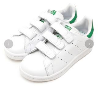 adidas - 〔美品〕adidasスタンスミス14.5cm